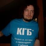 Михаил Юровский