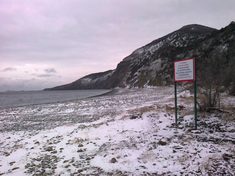 Зимние лагуны на границе Утриша
