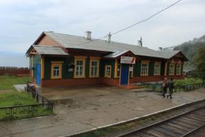119-й километр КБЖД. Станция Маритуй. Фото: GorKroko / Panoramio.com