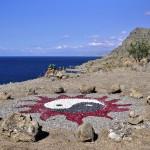Крым. Знак Инь-Янь на мысу Меганом. Фото: panoramio.com / Dmitry 川