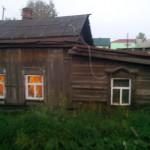 Иркутск старый