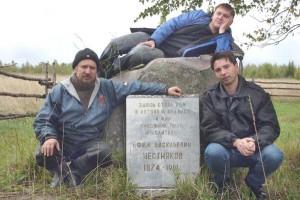 Памятная доска на месте избы Ефима Честнякова. Фото: rk3nwa.narod.ru