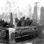 Могилы чехословацких солдат периода Гражданской войны на Старо-Глазковском (Глазковском) кладбище (не сохранились). Фото: irkipedia.ru