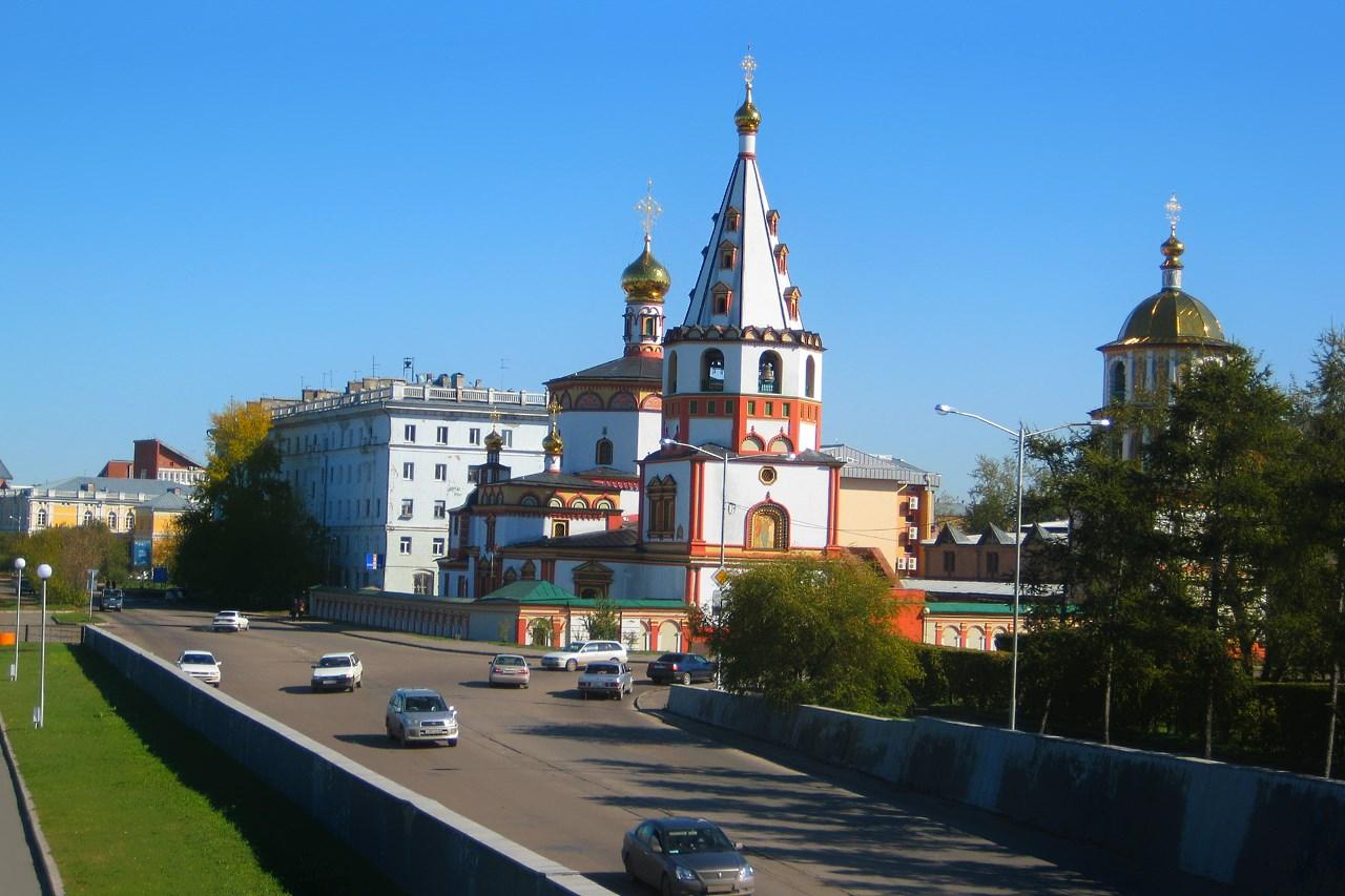 проститутки в иркутске первомайский
