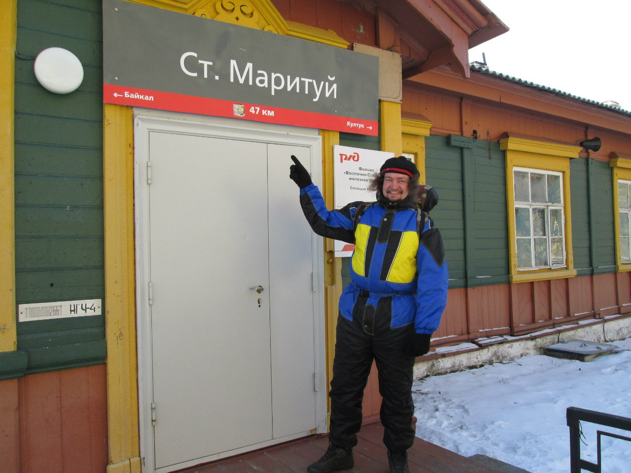 Станция Маритуй, КБЖД, ноябрь 2015