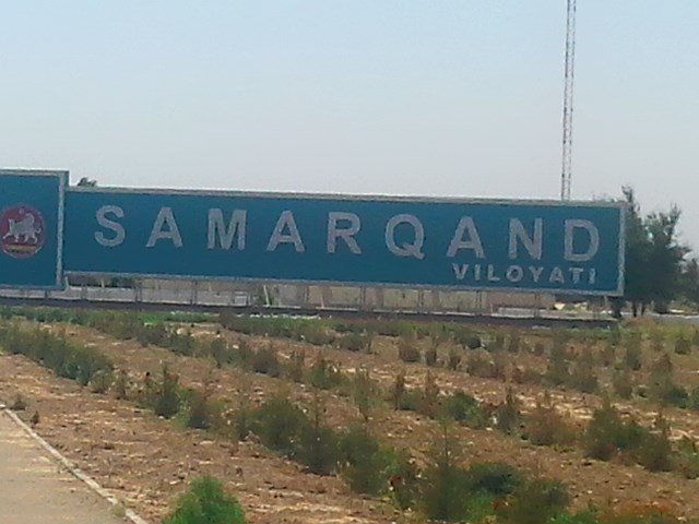 Самаркандия