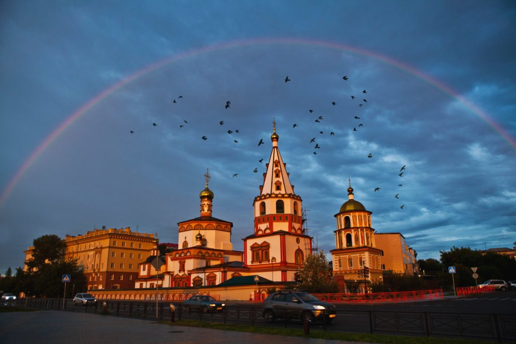 Иркутск, Собор Богоявления