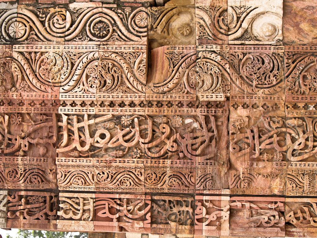 Поэзия в камне. Смешение стилей в Индии. Фото: antieverythingism.tumblr.com